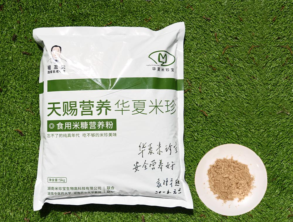 華夏米珍營養粉